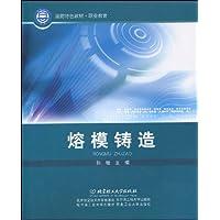 http://ec4.images-amazon.com/images/I/51BhN8XV3EL._AA200_.jpg