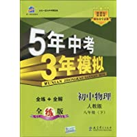 http://ec4.images-amazon.com/images/I/51BhV3TufNL._AA200_.jpg