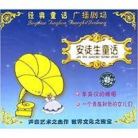 http://ec4.images-amazon.com/images/I/51Bhp2bdsnL._AA200_.jpg