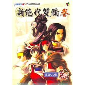 新绝代双骄3 普装 CD ROM 游戏 娱乐