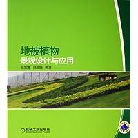 http://ec4.images-amazon.com/images/I/51BiR5aCIjL._AA200_.jpg