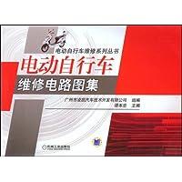 http://ec4.images-amazon.com/images/I/51BitJ2XcGL._AA200_.jpg