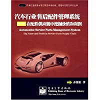 http://ec4.images-amazon.com/images/I/51BjF8I8cLL._AA200_.jpg