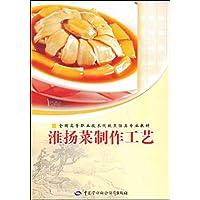 http://ec4.images-amazon.com/images/I/51BjZ6wvPXL._AA200_.jpg