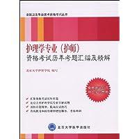 http://ec4.images-amazon.com/images/I/51BjrVvQQtL._AA200_.jpg