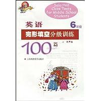 http://ec4.images-amazon.com/images/I/51BkI19luKL._AA200_.jpg