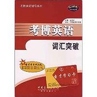 http://ec4.images-amazon.com/images/I/51BkjKmEe%2BL._AA200_.jpg