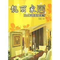 http://ec4.images-amazon.com/images/I/51BkpI%2BrA0L._AA200_.jpg