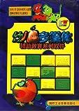 幼儿多媒体辅助教育系列软件:地球篇(天气)(CD-ROM)-图片