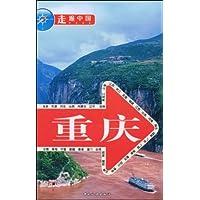 http://ec4.images-amazon.com/images/I/51Bl-VK3kRL._AA200_.jpg