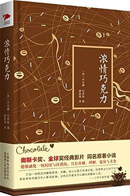 浓情巧克力.pdf