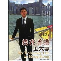 http://ec4.images-amazon.com/images/I/51Bl8jmfVkL._AA200_.jpg