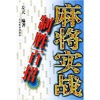 http://ec4.images-amazon.com/images/I/51BlWRfsU8L._AA200_.jpg