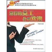 http://ec4.images-amazon.com/images/I/51Bm4h-glgL._AA200_.jpg