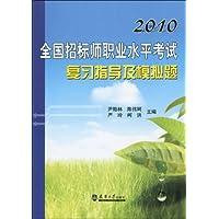 http://ec4.images-amazon.com/images/I/51Bm8dicSxL._AA200_.jpg