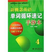http://ec4.images-amazon.com/images/I/51Bm8r0%2BLyL._AA200_.jpg