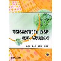 http://ec4.images-amazon.com/images/I/51BmHmi3pSL._AA200_.jpg