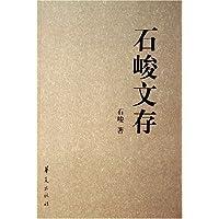 http://ec4.images-amazon.com/images/I/51BmN3nBp-L._AA200_.jpg
