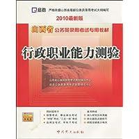 http://ec4.images-amazon.com/images/I/51BmZH1CuvL._AA200_.jpg