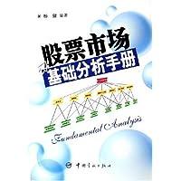 http://ec4.images-amazon.com/images/I/51BmePoY07L._AA200_.jpg