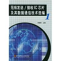 http://ec4.images-amazon.com/images/I/51Bn1BX3sGL._AA200_.jpg