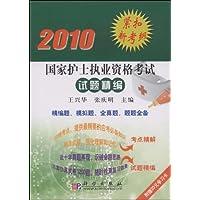 http://ec4.images-amazon.com/images/I/51Bnl3-JYFL._AA200_.jpg