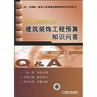 http://ec4.images-amazon.com/images/I/51Bnn48sbNL._AA200_.jpg