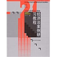 http://ec4.images-amazon.com/images/I/51BnqANzBYL._AA200_.jpg
