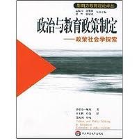 http://ec4.images-amazon.com/images/I/51Bo5fGbyIL._AA200_.jpg