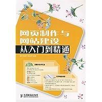 http://ec4.images-amazon.com/images/I/51BoCb5OJ1L._AA200_.jpg