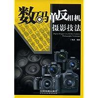 http://ec4.images-amazon.com/images/I/51BodwFy9uL._AA200_.jpg