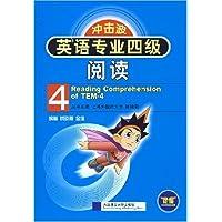http://ec4.images-amazon.com/images/I/51BonGCbKKL._AA200_.jpg