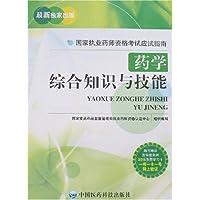 http://ec4.images-amazon.com/images/I/51Bp8HtAhvL._AA200_.jpg