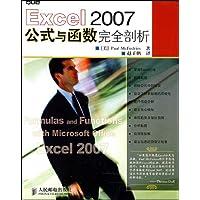 http://ec4.images-amazon.com/images/I/51BpDvdeURL._AA200_.jpg