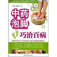 http://ec4.images-amazon.com/images/I/51BpbTTejvL._AA200_.jpg