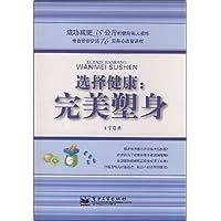 http://ec4.images-amazon.com/images/I/51Bpr6Hh50L._AA200_.jpg