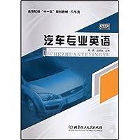 http://ec4.images-amazon.com/images/I/51Bq5YVQX1L._AA200_.jpg