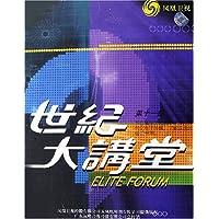 http://ec4.images-amazon.com/images/I/51BqKrXAe1L._AA200_.jpg