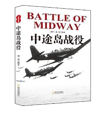 二战目击者:中途岛战役.pdf