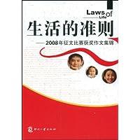 http://ec4.images-amazon.com/images/I/51BqzcNiIzL._AA200_.jpg