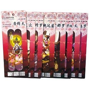 千寻磁性艺术书签 天龙八部含 帝释天 龙众 阿修罗 乾达...