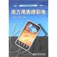 http://ec4.images-amazon.com/images/I/51BsKdFLyML._AA200_.jpg