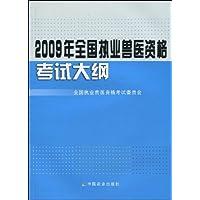 http://ec4.images-amazon.com/images/I/51BsSlj1LmL._AA200_.jpg