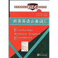 http://ec4.images-amazon.com/images/I/51BsqsJ4RkL._AA200_.jpg