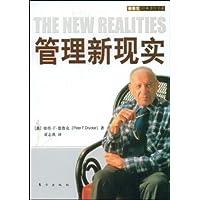 http://ec4.images-amazon.com/images/I/51BtMloLhoL._AA200_.jpg