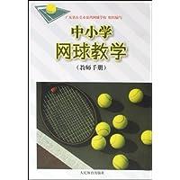 http://ec4.images-amazon.com/images/I/51BtOIKX6ZL._AA200_.jpg