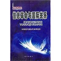 http://ec4.images-amazon.com/images/I/51BtjFm8crL._AA200_.jpg