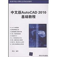 http://ec4.images-amazon.com/images/I/51Bu4EtzIuL._AA200_.jpg