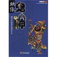 http://ec4.images-amazon.com/images/I/51Bu9Oyd5sL._AA200_.jpg