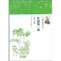 http://ec4.images-amazon.com/images/I/51Bv84iBObL._AA200_.jpg